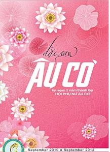 DacsanAucoso01